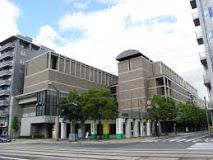 広島県立美術館