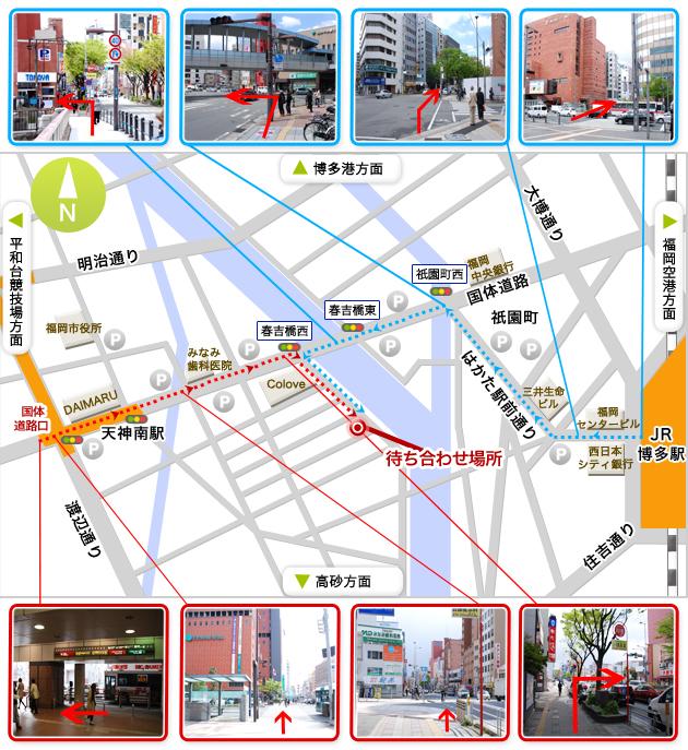 セブンイレブン 福岡春吉3丁目店