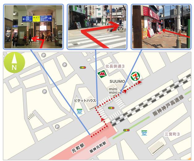 セブンイレブン神戸北長狭通3丁目店