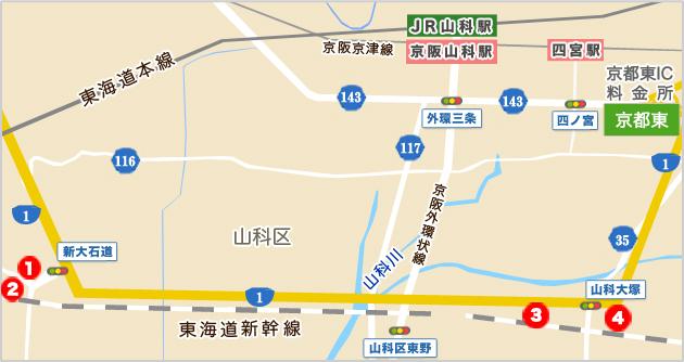 京都東IC・山科区エリア