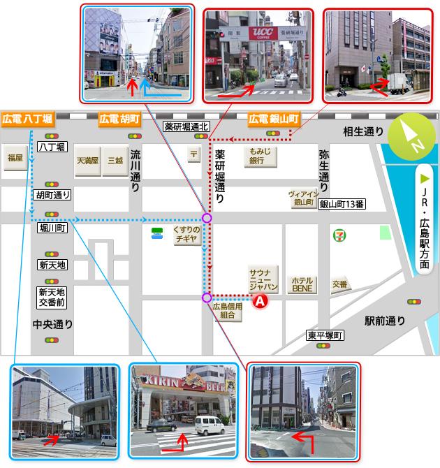 サウナ&ホテル ニュージャパン前