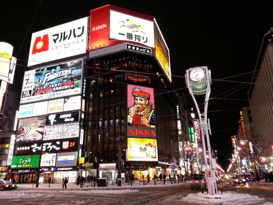 札幌すすきの☆大人の遊園地☆