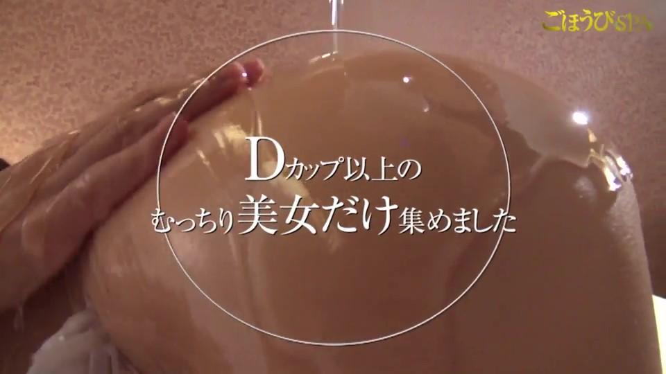 仙台で洗体♡