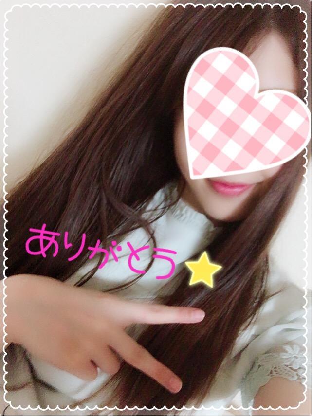 Thank you ♡次回予定♪