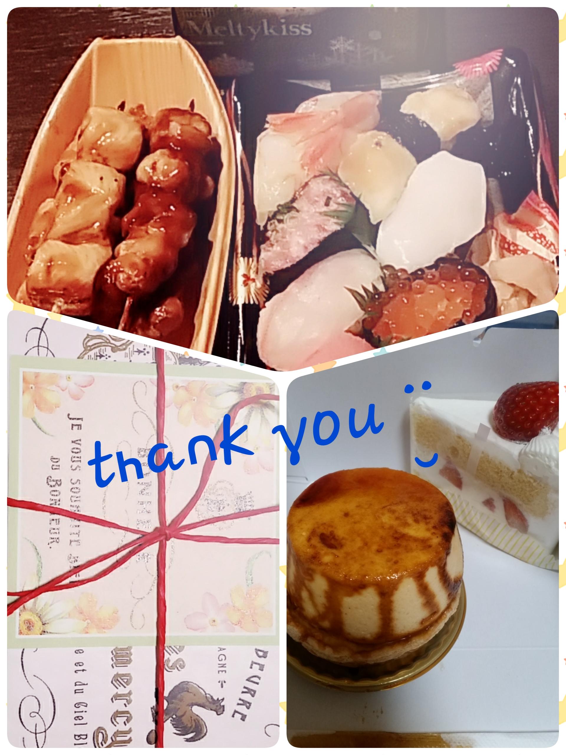 ありがとうございました(*^^*)