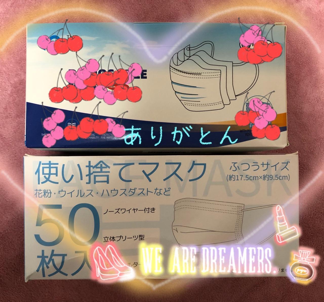 A◯◯ーちゃん🖤5/23(土)ありがとん(#^.^#)By SaKuRa
