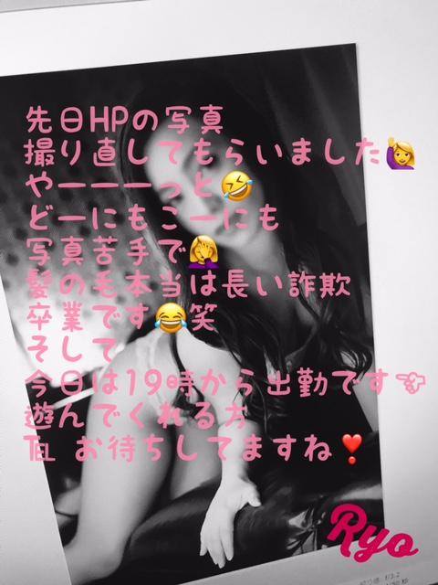 ☆ 04.26 ☆