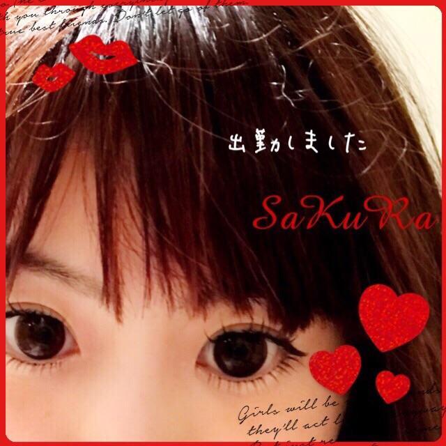 上野に向かっていま〜〜〜す(*^◯^*)By SaKuRa
