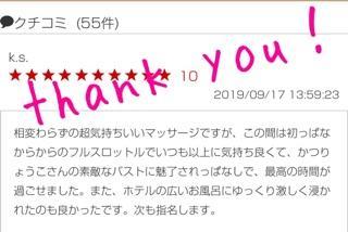 感謝♡感激‼️️口コミ御礼です(〃ω〃)