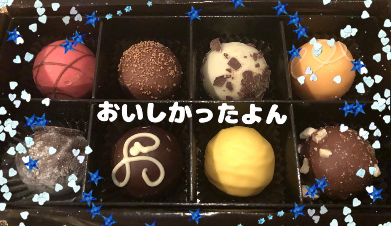 W◯ちゃん🖤3/28(土)ありがとん(*⁰▿⁰*)By SaKuRa