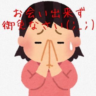 お詫び【要確認】についてm(__)m
