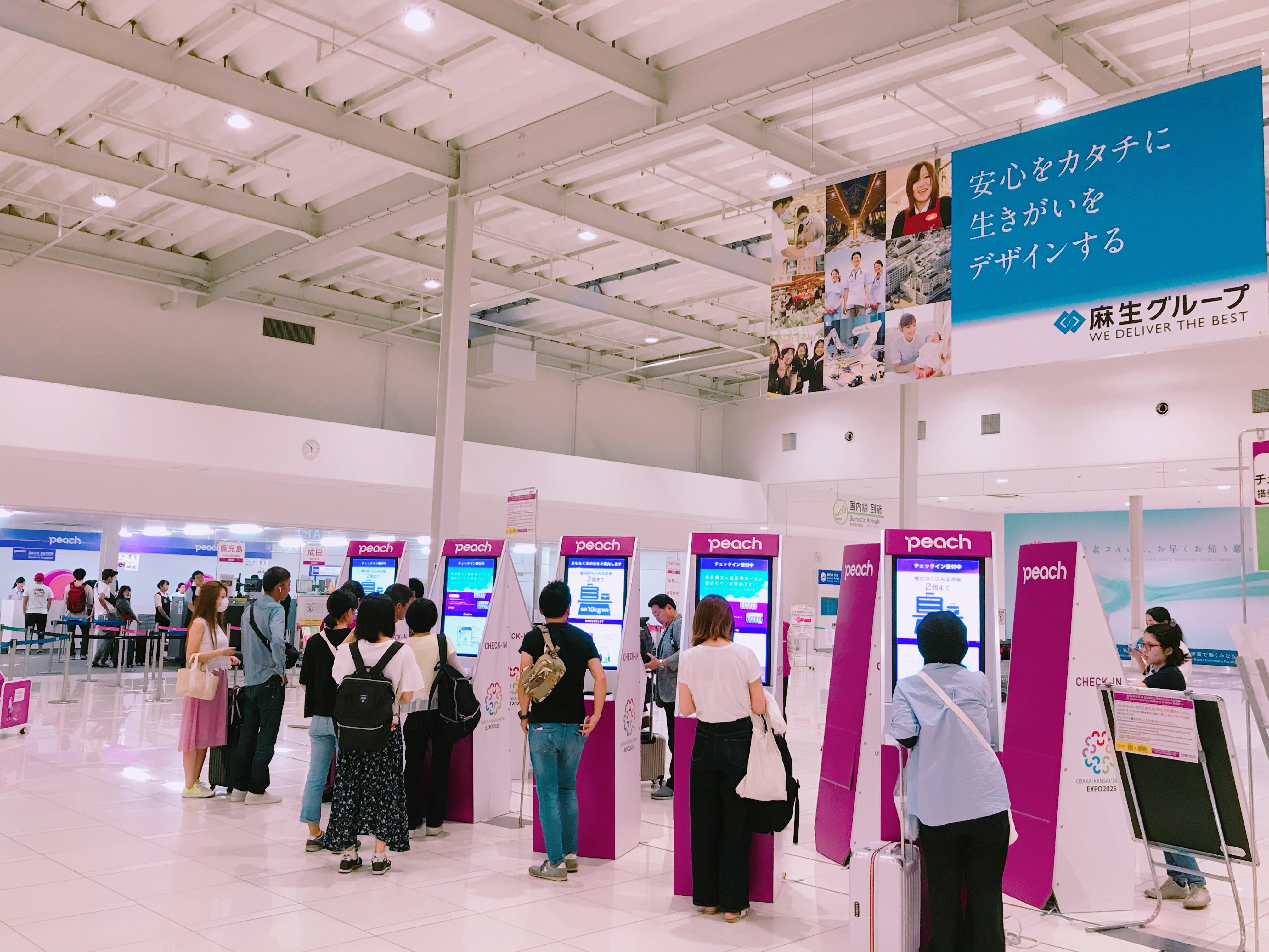 韓国trip