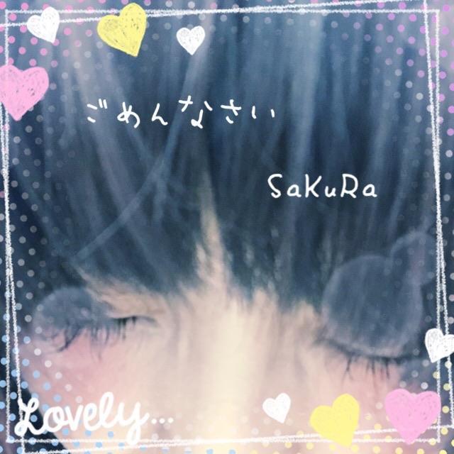 SOS・・・_  ̄ ○・・・By SaKuRa