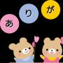 【お礼】12/13 21:45〜 Sさま❤️