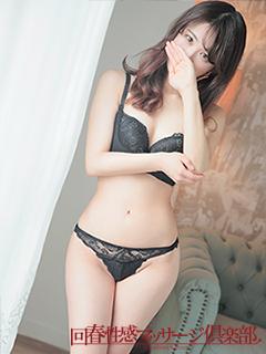 回春性感マッサージ倶楽部 あゆみ