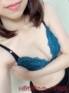 回春性感マッサージ倶楽部 優子