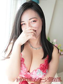 回春性感マッサージ倶楽部 ジュリア