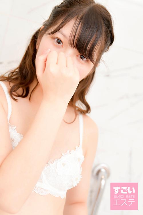 「めい」の写真3