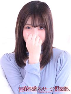回春性感マッサージ倶楽部 凛音(りんね)