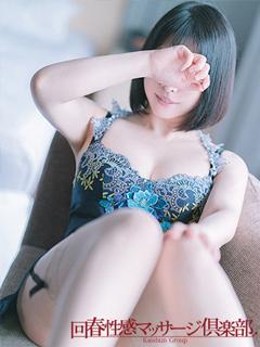 回春性感マッサージ倶楽部 あんじゅ