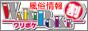 風俗情報サイト|ワリポケ