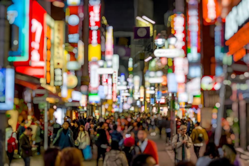 静岡の風俗街
