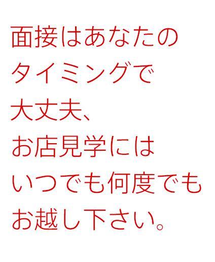 神戸痴女性感フェチ倶楽部 店舗について
