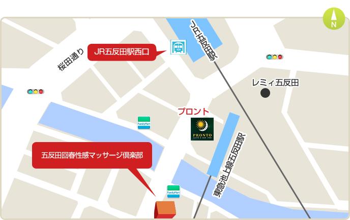 五反田回春性感マッサージ倶楽部 求人アクセス