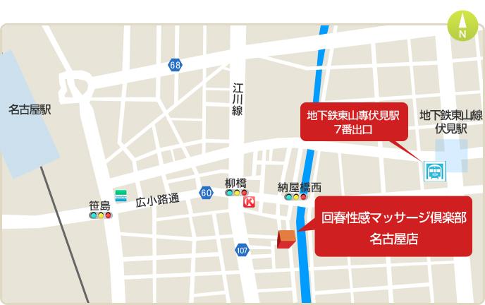 地下鉄東山線「伏見駅」7番出口、各線「名古屋駅」桜通口方面に来られましたら、052-533-6628にお電話下さいませ