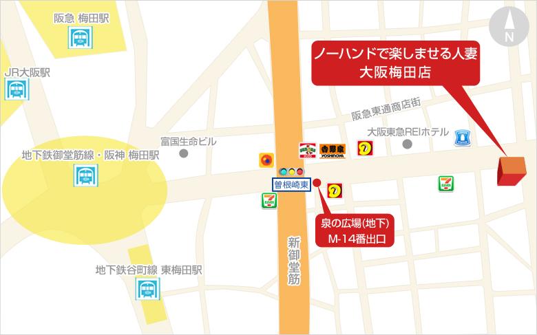 「梅田駅」「大阪駅」「東梅田駅」の M‐14出口(泉の広場)からお越しいただけます。