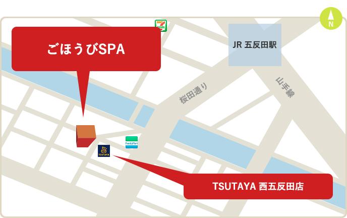 ごほうびSPA 地図