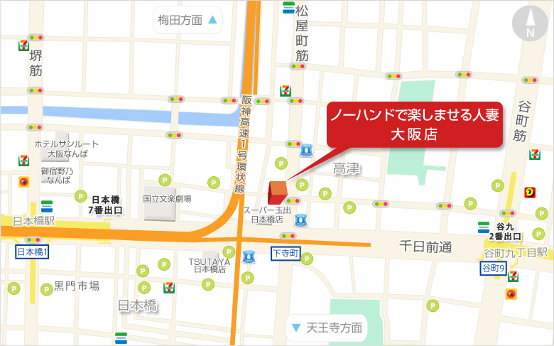 「日本橋駅」7番出口または         「谷町九丁目駅」2番出口からお電話下さいませ。