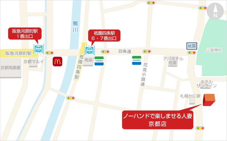 ●京阪「祇園四条駅」6・7番出口 ●阪急「河原町駅」1番出口からお電話下さいませ。