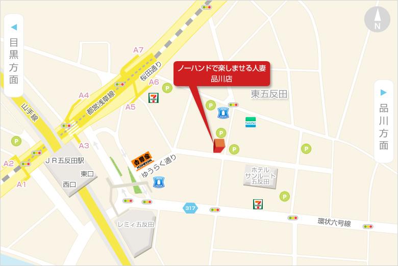JR五反田駅東口、都営浅草線五反田駅A3出口、東急池上線五反田駅(レミィ内)からお越しいただけます。