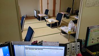 札幌回春性感マッサージ倶楽部 待機場所1