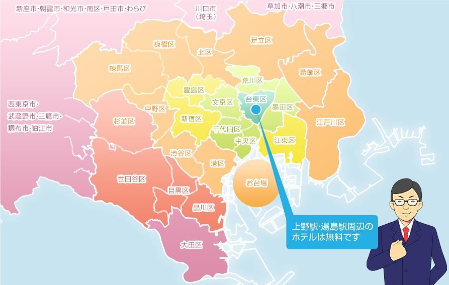 上野店デリバリーマップ