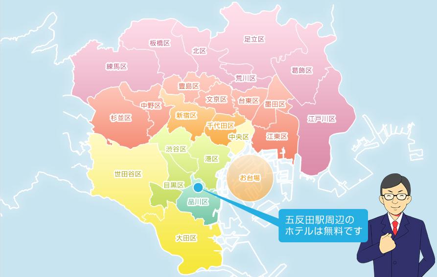 品川店デリバリーマップ