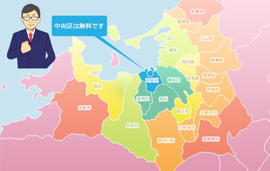 福岡店デリバリーマップ