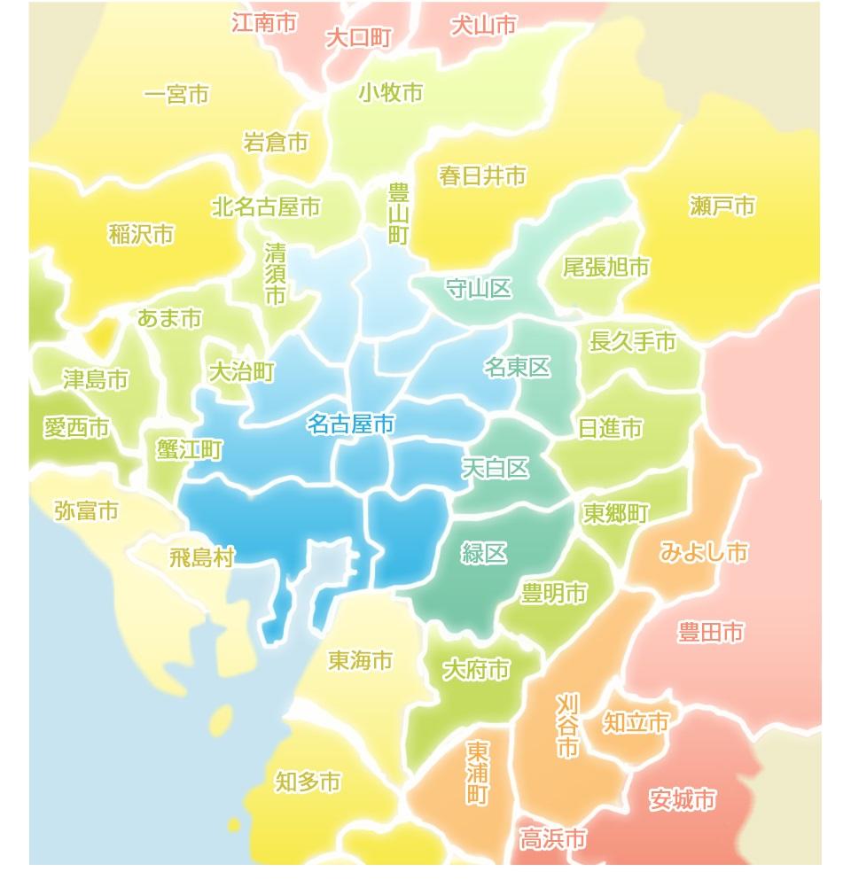 ごほうびSPA名古屋のデリバリーマップ