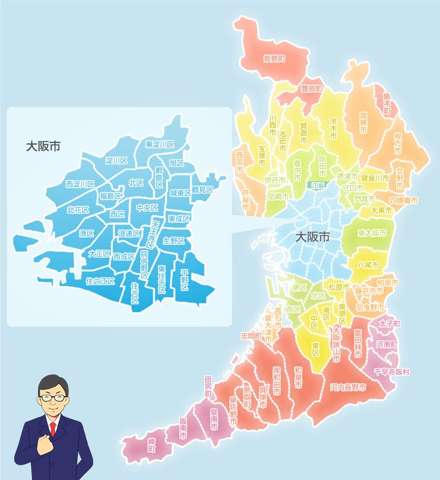 大阪梅田店デリバリーマップ