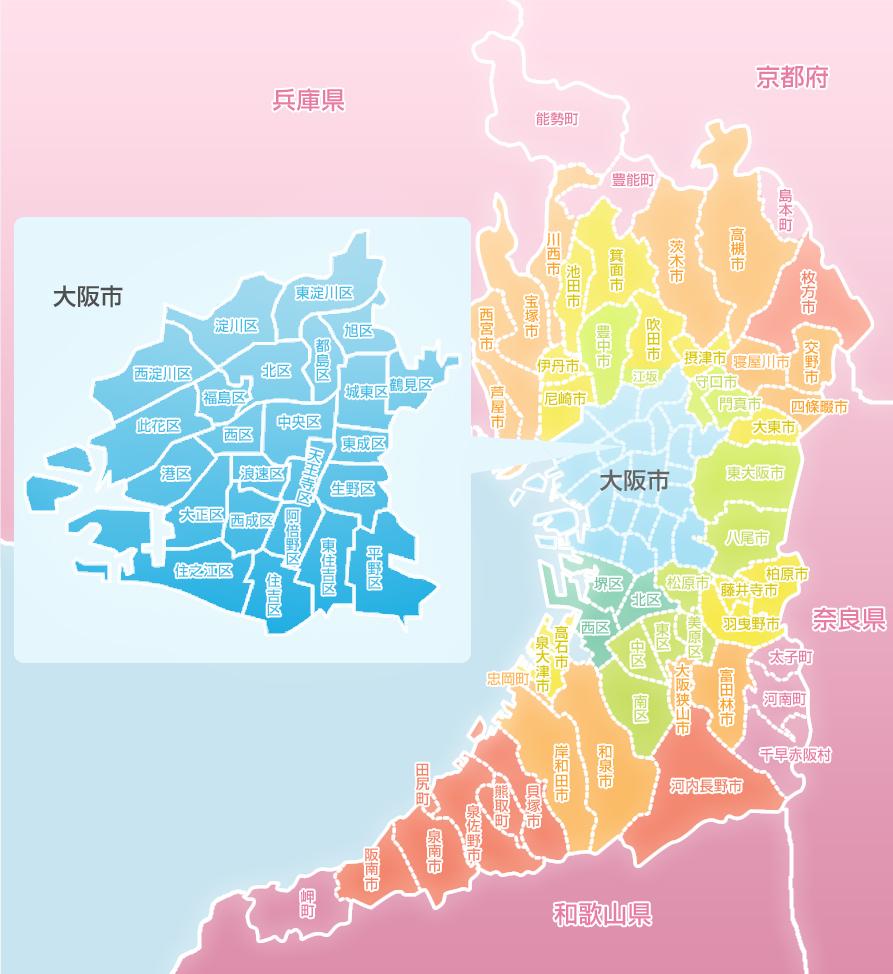 ごほうびSPA大阪店デリバリーマップ