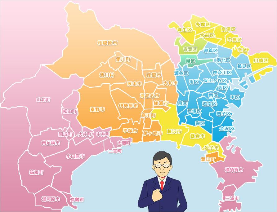 横浜店デリバリーマップ