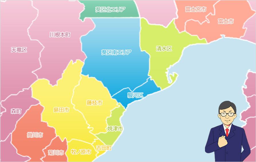 静岡店デリバリーマップ