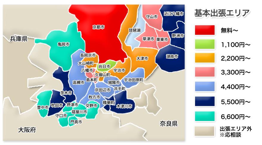 京都回春性感マッサージ倶楽部 出張料金地図