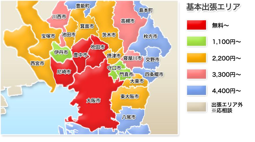 梅田回春性感マッサージ倶楽部 案内情報