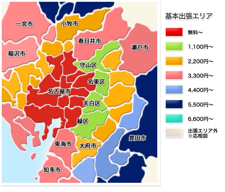 名古屋回春性感マッサージ倶楽部マップ