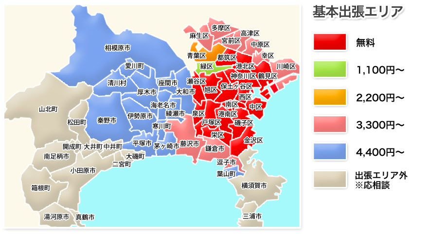 横浜回春性感マッサージ倶楽部 案内情報