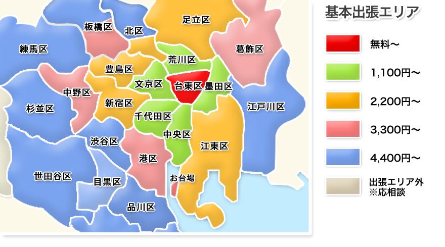 上野回春性感マッサージ倶楽部マップ