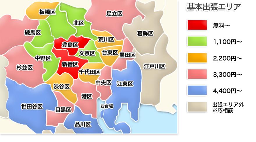 新宿回春性感マッサージ倶楽部マップ