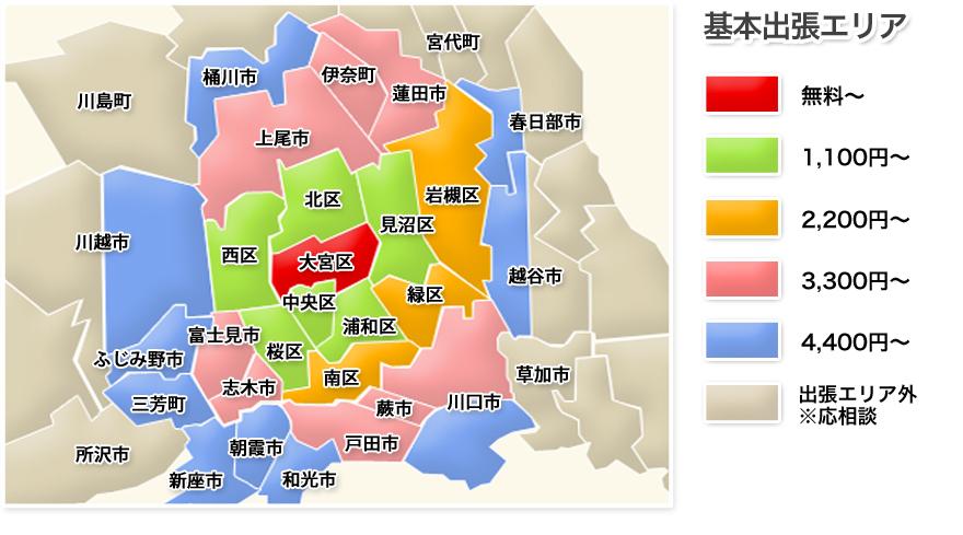 埼玉回春性感マッサージ倶楽部マップ